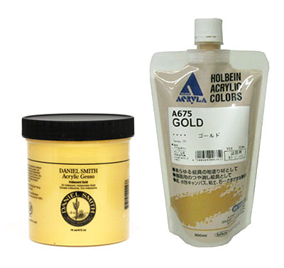 Daniel Smith's Gold Gesso and Holbein's Gold Gesso